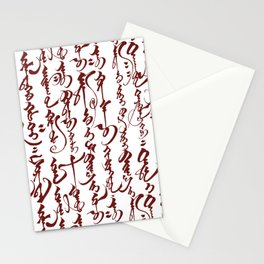 Mongolian Calligraphy // Deep Red Stationery Cards