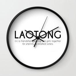 Laotong - Beautiful Chinese Word Wall Clock