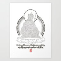 Guru Rinpoche - Prevailing over all that Appears and Exists Art Print