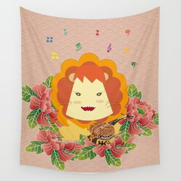 Lion in Okinawa Wall Tapestry