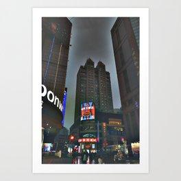 Shanghai 六 Art Print