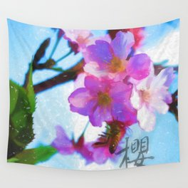 Taiwan Cherry with Bees. Wall Tapestry