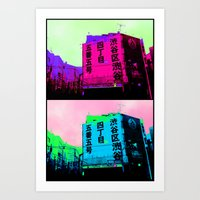 Shibuya-ku Shibuya Art Print