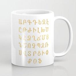 ARMENIAN ALPHABET - Gold and White Coffee Mug