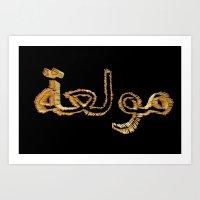 Moualla3a | On Fire Art Print