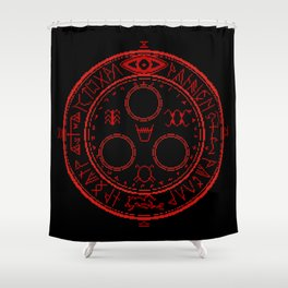 Halo of the Sun Shower Curtain