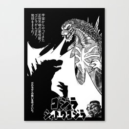 Godzilla Vs Shadow Godzilla Canvas Print