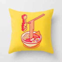 Japanese Ramen Isometric Minimal - Solid Yellow Throw Pillow