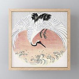 Crane and Wave Framed Mini Art Print