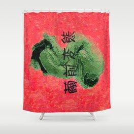 COCOON - TANUKI26 Shower Curtain