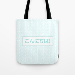 Konnichiwa, Japan! Tote Bag