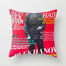 COSMARXPOLITAN, Issue 15 Throw Pillow