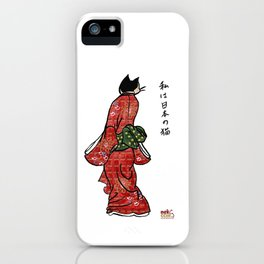 I am a Japanese Cat 1 iPhone Case