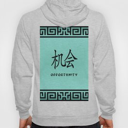 """Symbol """"Opportunity"""" in Green Chinese Calligraphy Hoody"""