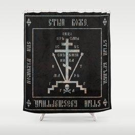 Calvary Cross of Russian Orthodox Church Shower Curtain
