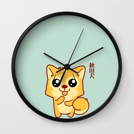 Kawaii Hachikō, the legendary dog (Green) Wall Clock