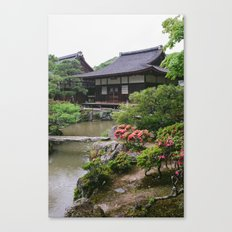 Silver Pavillion Canvas Print