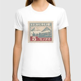 Japanese Postage Stamp 9 T-shirt