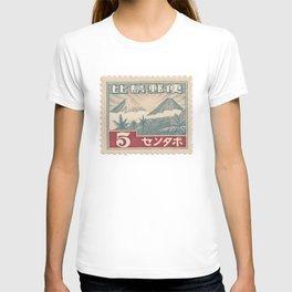 Japanese Postage Stamp 9 T-shirt