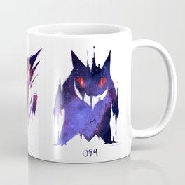 Ghostly Trio Coffee Mug