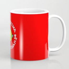 Sushi Bar (Red/White) Coffee Mug