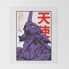 Eva 01 evangelion Throw Blanket