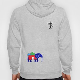 Elephant in My Room (Altered) Hoody