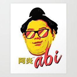 "Sumo Wrestler ""Abi"" Rikishi 阿炎 政虎 Art Print"