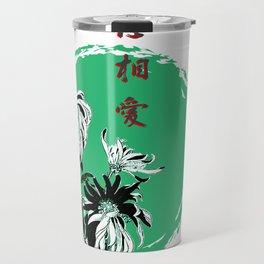 Japanese Green Kanji Flower T-Shirt Travel Mug