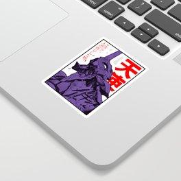 Eva 01 evangelion Sticker
