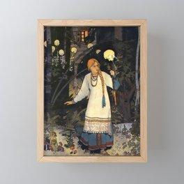 Vivid Retro - Vasilisa Framed Mini Art Print