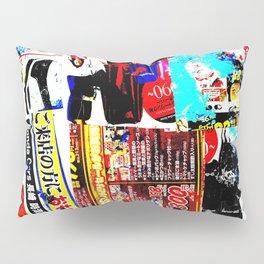 Notification of discount start Pillow Sham