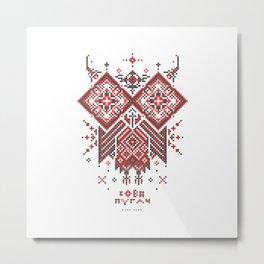 Owl Bubo Bubo Ornament Metal Print