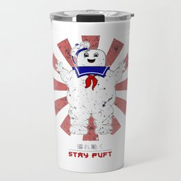 Stay Puft Retro Japanese Ghostbusters Travel Mug
