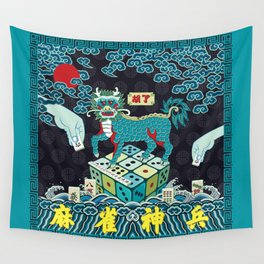 A Beast in human clothing - Chinese military official uniform pattern - Mahjong master Wall Tapestry