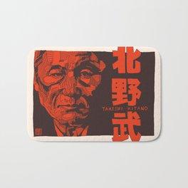 TAKESHI KITANO Bath Mat
