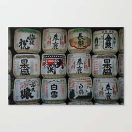 Sake Barrels at Meiji Jingū, Tokyo, Japan Canvas Print