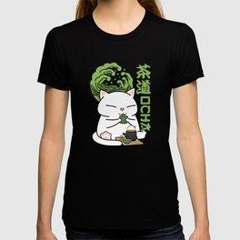Chubby Cat Green Tea Chado T-shirt