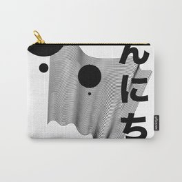 Japan // 3 Carry-All Pouch