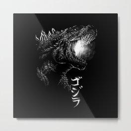 Waterbrushed Dark King 2019 Metal Print