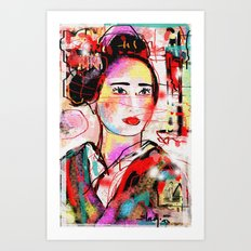 Third Generation  Art Print