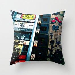 TKY-Shinjuku Throw Pillow