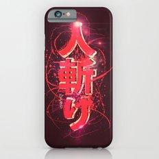 HITOKIRI Slim Case iPhone 6s