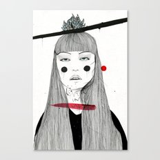 Lover in Me Canvas Print