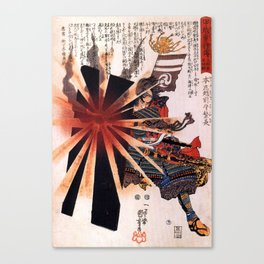 Honjo Shigenaga parrying an exploding shell by Utagawa Kuniyoshi Canvas Print