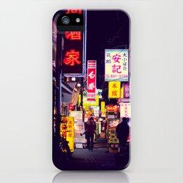 Shinjuku alley 2 iPhone Case