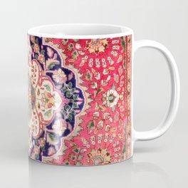 Tabriz Antique Persian Rug Print Coffee Mug
