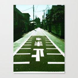 Morning Street Canvas Print