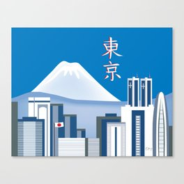 Tokyo, Japan in Kanji - Skyline Illustration by Loose Petals Canvas Print