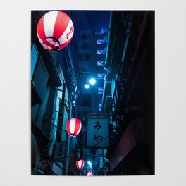 Tokyo After Dark II / TO:KY:OO / Liam Wong Poster